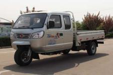 五星牌7YPJZ-1650P1B型三輪汽車圖片