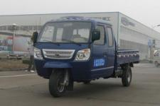 五星牌7YPJZ-1650P2B型三輪汽車圖片
