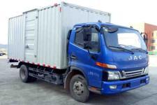 江淮骏铃国五单桥厢式运输车116-212马力5吨以下(HFC5043XXYP91K1C2V)