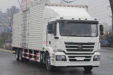 陕汽重卡国五前四后四厢式运输车220-367马力5-10吨(SX5200XXYMA)