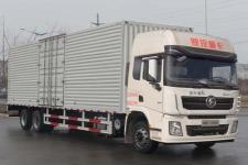 陕汽重卡国五前四后四厢式运输车245-367马力5-10吨(SX5200XXYXA)