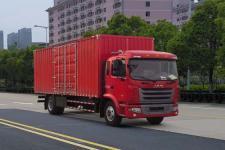 江淮格尔发国五单桥厢式运输车182-248马力5-10吨(HFC5161XXYP3K2A57S1V)