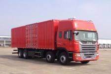 江淮格尔发国五前四后八厢式运输车294-398马力15-20吨(HFC5311XXYP2K4H45S1V)