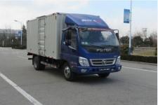 福田奥铃国五单桥厢式运输车110-150马力5吨以下(BJ5049XXY-C1)