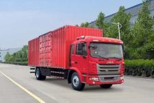 江淮格尔发国五单桥厢式运输车190-299马力5-10吨(HFC5161XXYP3K2A57S5V)