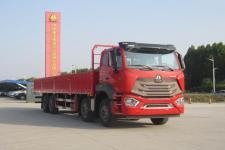 豪瀚国五前四后六货车280马力21005吨(ZZ1315N46G3E1)