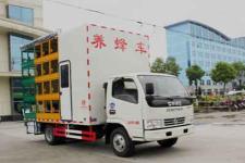 养蜂车    养蜂车价格   养蜂车生产厂家