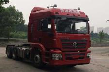 陕汽牌SX4250MB4Z型集装箱半挂牵引车图片