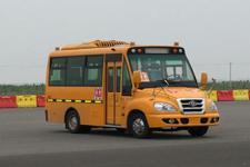 华新牌HM6570XFD5JS型小学生专用校车图片