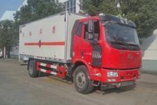 解放国五6米2易燃液体厢式运输车