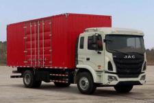 江淮格尔发国五单桥厢式运输车180-330马力5-10吨(HFC5181XXYP3K2A47V)