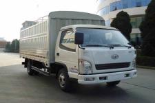 解放越野仓栅式运输车(CA2040CCYK2L3E5)