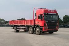 江淮国五前四后四货车200马力14905吨(HFC1251P2K3D50S3V)