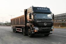 神河前四后八自卸车国五350马力(YXG3310A3A)