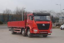 豪瀚国五前四后四货车290马力15075吨(ZZ1255N56C3E1)