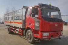 国五解放J6气瓶运输车