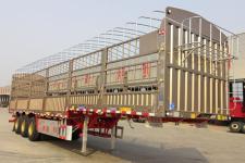 锣响12米33.5吨3轴仓栅式运输半挂车(LXC9404CCY)