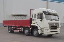 豪瀚国五前四后四货车239马力15675吨(ZZ1255N43C3E1)