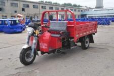 7Y-11100D1五征自卸三轮农用车(7Y-11100D1)