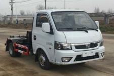 国六东风小型勾臂可卸式垃圾车价格