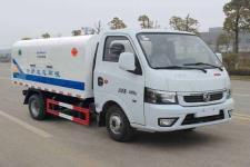 炎帝牌SZD5035ZLJ6型自卸式垃圾车