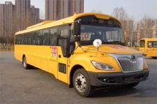 10.7米宇通ZK6115DX61中小学生专用校车