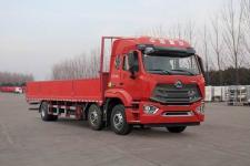 豪瀚国六前四后四货车275马力15785吨(ZZ1255N56C3F1)
