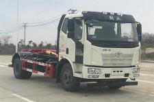 帝王环卫牌HDW5180ZXXC6型车厢可卸式垃圾车