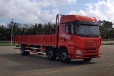 解放国六前四后四平头柴油货车243马力14605吨(CA1250P26K2L7T3E6A80)