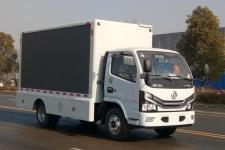 程力威牌CLW5040XXCE6型宣傳車