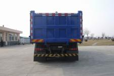 豪瀚牌ZZ3255V4046F1型自卸汽車圖片