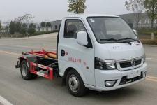 虹宇牌HYS5030ZXXE6型車廂可卸式垃圾車價格