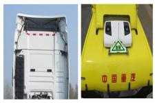 汕德卡牌ZZ4186V361MF1W型危險品牽引車圖片