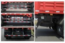 豪沃牌ZZ1167K421DF1B型載貨汽車圖片