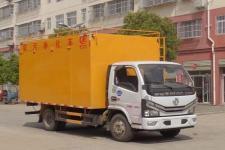 国六东风多利卡CLW5071TWJ6型吸污净化车