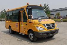 5.8米中通LCK6580D6XH幼儿专用校车
