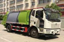 国六解放14方压缩式垃圾车