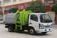 国六东风多利卡5方挂桶式垃圾车