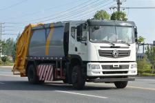 国六东风T5压缩式垃圾车12方价格