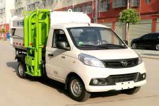 国六福田挂桶式垃圾车