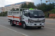 东风多利卡国六4米2气瓶运输车价格
