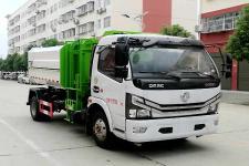 国六 东风多利卡挂桶式垃圾车