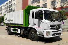 国六 东风专底 压缩式对接垃圾车