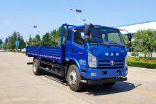 飞碟国六单桥货车190马力8710吨(FD1141P63K6-1)