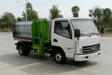 国六 凯马挂桶式垃圾车