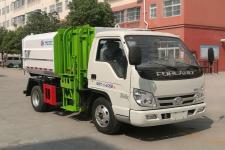 国六福田挂桶垃圾车13329882498