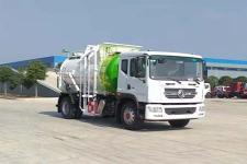 国六东风D9餐厨垃圾车