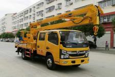 程力威牌CLW5060JGKD6型高空作业车  13607286060