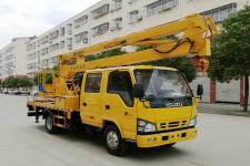 程力威牌CLW5061JGKQ6型高空作业车  13607286060