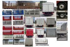 江淮牌HFC2043CCYP92K2C2NV型越野倉柵式運輸車圖片